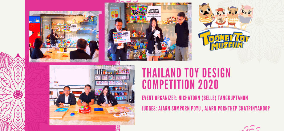 THAILAND TOY DESIGN COMPETITION # 1